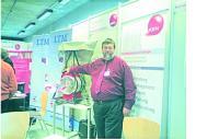 11/2009: Münchner Energie Spar Tage-